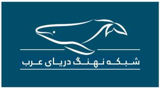 ASWN_logo_PR_blu_long