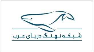 ASWN_logo_PR_wht_long